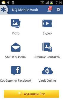 Vault русский языковой пакет poster
