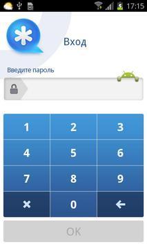 Vault русский языковой пакет apk screenshot
