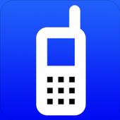 International calls icon