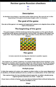 Review game Russian checkers poster