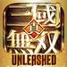 Dynasty Warriors: Unleashed APK