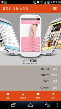 메르스정보통 apk screenshot