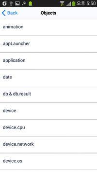 Nextel Demo apk screenshot