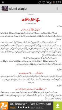Islami Waqiat apk screenshot