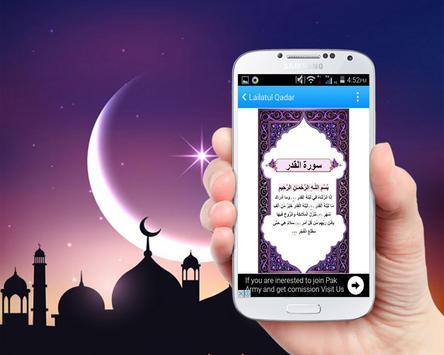 Lailatul Qadr apk screenshot