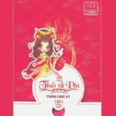 Thái Tử Phi Thăng Chức Ký icon