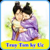 Truy tìm ký ức | Trinh thám icon