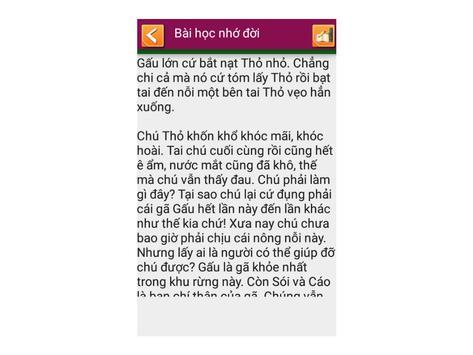 Truyện ngụ ngôn apk screenshot
