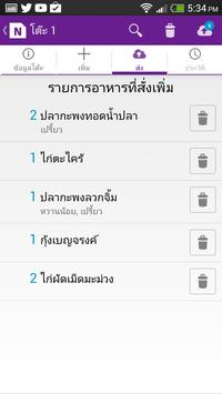 Niceloop apk screenshot