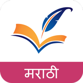 Marathi eBooks icon