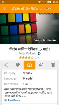 Marathi eBooks apk screenshot