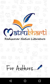 MatruBharti: for Authors Only apk screenshot
