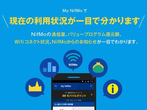 My NifMo(旧NifMo コネクト) poster