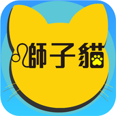 獅子貓:寵物營養知識家 icon