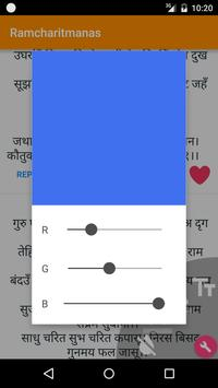 Ramcharitmanas apk screenshot