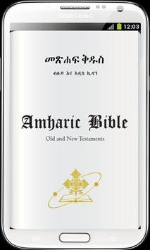Holy Bible In Amharic Free poster