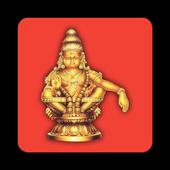 Harivarasanam - Ayyappa Mantra icon
