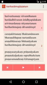 Harivarasanam - Ayyappa Mantra poster