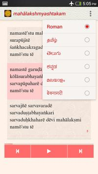 Mahalakshmi Ashtakam apk screenshot