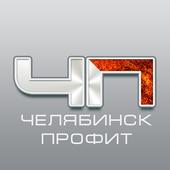 Челябинск Профит icon
