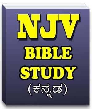 Nithya Jeevada-NJV Bible Study poster
