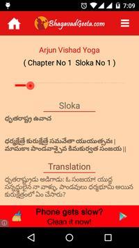 BhagavadGeeta apk screenshot