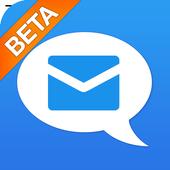 Easy SMS - 무료문자, 메신저 서비스,SMS icon