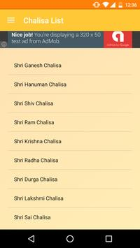 Chalisa Aarti Sangrah in Hindi apk screenshot