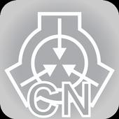 The SCP Foundation DB c nn5n L icon