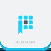 나눔PMS icon
