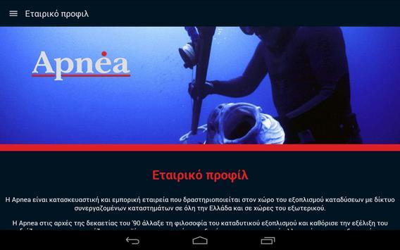 Apnea apk screenshot
