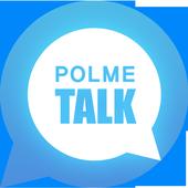 폴메 icon
