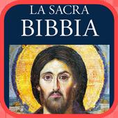 La Sacra Bibbia Studi icon
