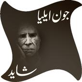 Jaun Elia - Shayad (Complete) icon