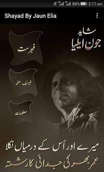 Jaun Elia - Shayad (Complete) poster