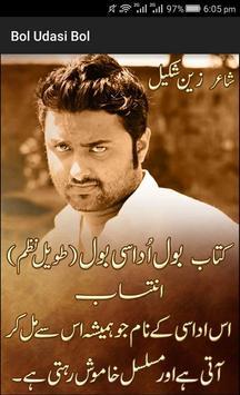Bol Udasi Bol Urdu Nazmen poster