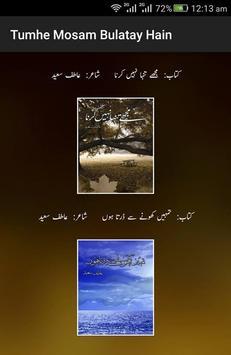 Tumhen Mosam Bulatay Hain apk screenshot