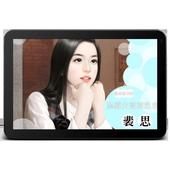 Cô Nàng Mạnh Mẽ 2014 FULL HAY icon