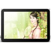 Chiết Tẫn Xuân Phong FULL HAY icon