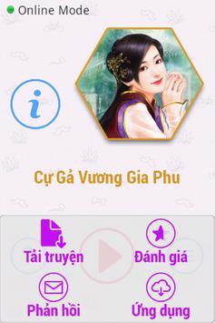 Cự Gả Vương Gia Phu FULL CHAP apk screenshot