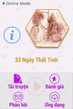 33 Ngày Thất Tình 2014 FULL apk screenshot