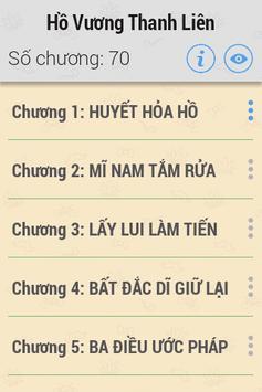 Hồ Vương Thanh Liên 2014 FULL apk screenshot