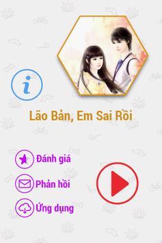 Lão Bản, Em Sai Rồi FULL 2014 poster
