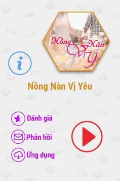 Nồng Nàn Vị Yêu FULL 2014 poster