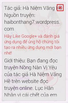 Nồng Nàn Vị Yêu FULL 2014 apk screenshot