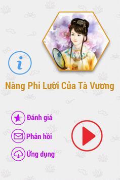 Nàng Phi Lười Của Tà Vương HAY poster