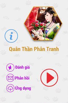 Quân Thần Phân Tranh FULL 2014 poster