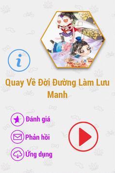 Quay Về Đời Đường Làm Lưu Manh poster