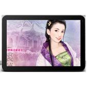 Thủ Hộ Thiên Sứ FULL 2014 icon