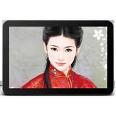 Thiên Mệnh Tân Nương FULL 2014 icon